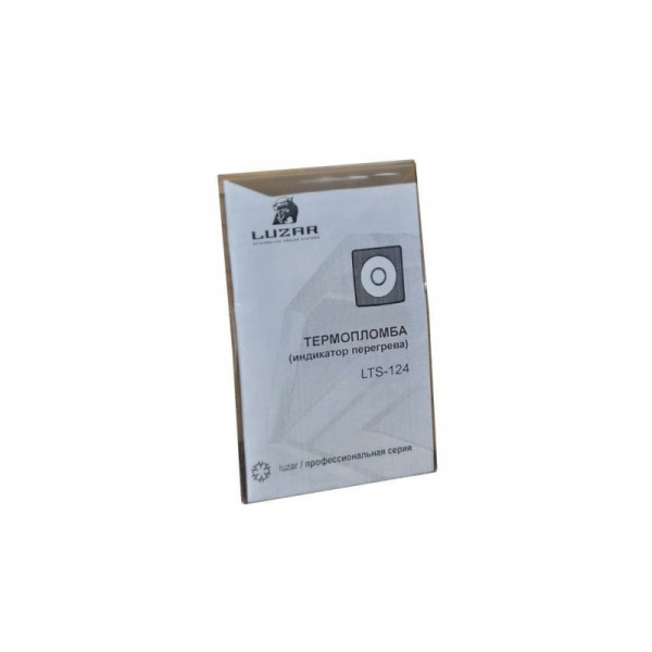 Термопломба 124С  индив.упаковка Luzar