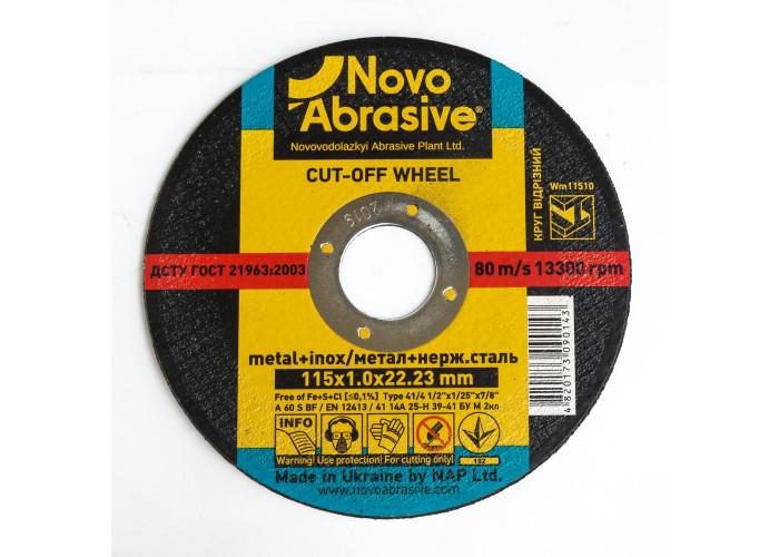 В продаже появились круги отрезные. Производство Novo Abrasive