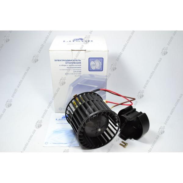 Вентилятор отопителя 2108 Luzar